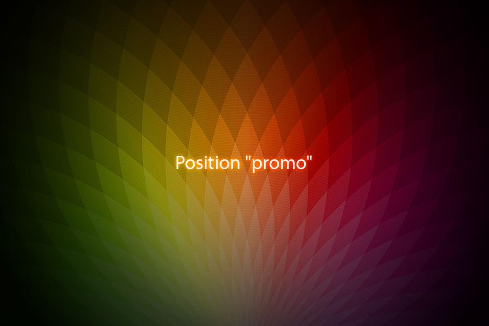 position-promo.jpg - 66.03 kb